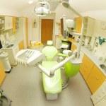 Dental clinic — Stock Photo