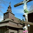 Ancient wooden church - Stock Photo