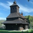 Wooden church — Stock Photo #12697567