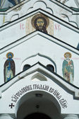 Orthodox church detail — Stock Photo