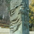 War monument in Sanok - Stock Photo