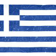 Greece flag - Stock Photo