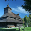 Wooden church — Stock Photo #13315478
