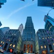 R ockefeller Plaza - Stock Photo