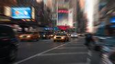 Tráfego da cidade à noite — Foto Stock