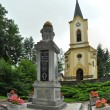 Church in Rajecke Teplice — Stock Photo
