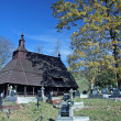 Stock Photo: Wooden church in Topola