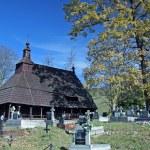 Wooden church in Topola — Stock Photo