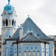 Blue church in Bratislava — Stock Photo