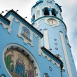 Blue Church in Bratislava - Stock Photo