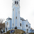 Blue Church - Stock Photo