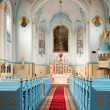 Blue church interior - Stock Photo