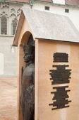 Caseta de vigilancia en bratislava — Foto de Stock
