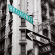 Broadway sign — Stock Photo #8830468