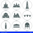 European Capitals - Icon Set (Part 5) — Stok Vektör