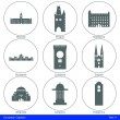 European Capitals - Icon Set (Part 4) — Stock Vector