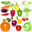 Stock Vector: Set vegetable