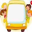School bus. — Stock Vector