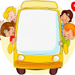 Stock Vector: School bus.