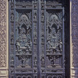 Ornate doorway — Stock Photo