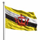 Brunejská vlajka — Stock fotografie