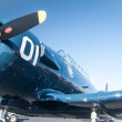 Stock Photo: Reno Air Races