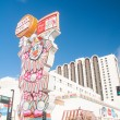Stock Photo: Circus Circus Reno