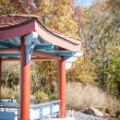 Japanese Park - Stock Photo