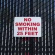 No Smoking Sign — Stock Photo #24576635