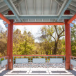 Stock Photo: Japanese Style Gazebo