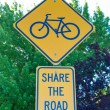 Bike Route Sign — Stock Photo