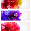 Watercolor vector Set of floral cards — Stock Vector #46212287