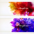 Watercolor vector Set of floral cards — Stock Vector #46212289