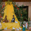 Stock Photo: Nativity three