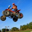 Stock Photo: Quad jump