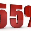 Percent,55 — Stock Photo