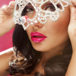 Stock Photo: Sexy woman with crown like glasses