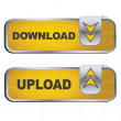 Vector Download - Upload button set — Stock Vector
