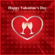 Royalty-Free Stock Vector Image: Vector Happy Valentine\'s Day Background / Brochure Design