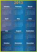 Vecteur 2013 calendrier design — Vecteur