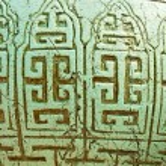 Maya Background — Stock Photo