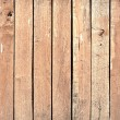 Stock Photo: Wooden Planks Background