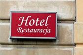 Schild über dem haupteingang des hotel — Stockfoto