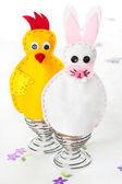 Yumurta ısıtıcıları — Stok fotoğraf
