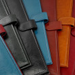 Leather covers — Stock Photo #8739565
