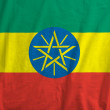 Flag of Ethiopia — Stock Photo