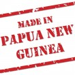 Papua New Guinea Stamp — Stock Vector