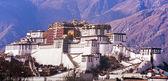 Potala Palace Tibet — Stock Photo