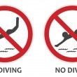 No Diving Sign — Stock Vector #25777303