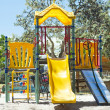 Stock Photo: Playground Equipment